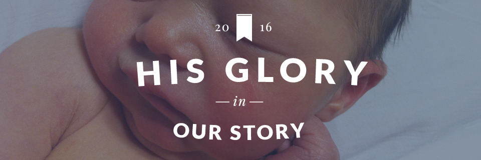 Christian Birth Testimony-The Birth of Gabriel Oak